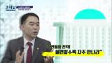 채이배 의원의 '초선 의원의 고충 TOP3' 쿨한 솔루션!