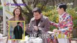 코트 핏은 공유(?) 예비신랑 자기님 등장☆