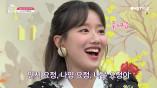 [겟잇뷰티2020]뷰티 마니또 특집♥요정들 이토록 흥분한 이유는?(feat. 낭니 성대모사)