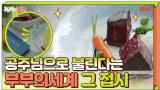 도자기계 '공주님♡' 으로 불린다는 쀼세계 접시!