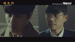 지승현 증언으로 감옥살이 하게 된 남자!