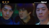 [4화 예고] 위기의 차태현, 야매(?) 수사팀 결성! ′일단 해 봅시다!′