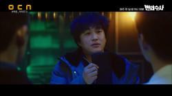 ♨FLEX♨ 차태현, 수사비 전액 부담 선포 '제가 다 드립니다'