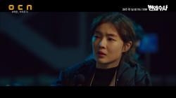 ♨열정취재♨ 이선빈, 모방범 사건 실마리 캐치?!