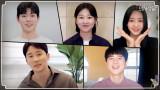 슴슴이 NS♥ 최고의 팀워크 김준한x문태유x하윤경의 인사! (ft. 홍도윤복)
