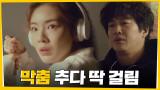 #댄스신동 이선빈, 차태현 앞 열정적인 춤사위 과시(?)