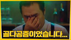 윤경호 충격의 과거 연애사♨ 호상이었다? (ft.연상녀)