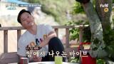 ★원조의 귀환☆ 이서진이 어촌에 왔다! 식량배달부터 설거지까지!! 7년 차 짬.바 대방출