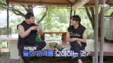 [선공개] 걱정말고~! 드.루.와☆ 성시경 X 밥굽남 특급 콜라보!