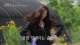 [선공개] 이거 실화? 이엘리야의 갑자기 분위기 춤사위♥