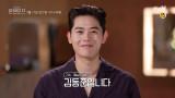 [예고]′살면서 쉴 시간 없어요′ 열정 김동준 선생의 무한 온앤온!