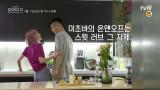 [예고] 달달함과 프로美 사이! 빈지노의 그녀 ′스테파니 미초바′의 온앤오프