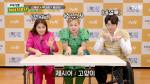 [스페셜] 하나도 안 맞는 ′신애라 X 박나래 X 윤균상′ 이런.. 케미 뭐지?ㅋㅋㅋ