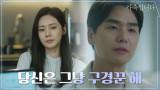 김태훈과 이혼 위해 재산목록 엑셀정리한 추자현 (프로깔끔러)