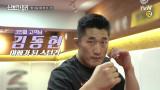 [예고] 와! 아빠가 된 '김동현' 웃음 활짝? '아기' 있는 집 정리 After는요?!