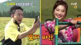 [선공개] 박명수 부캐! 조이 전담 ′사진사 박씨′ 출격!!!