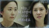 김태훈 받아들인 추자현, 시어머니에게 '있는 그대로 바라봐 주세요'