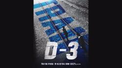 [D-3] <트레인>행 열차 출발 시간표