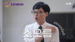[예고] ′부부의 세계′가 일상적인 이야기? 이혼 전문 변호사의 소오름 썰...!