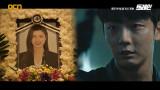 [3화 예고]삶VS죽음이 공존하는 세계?!
