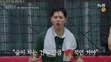 [예고] 김동준, OFF 마저 투머치 열정맨인 이 남자!