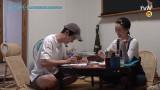 [예고] 숙제 없는 방학은 없긔...ㅠㅠ 정유미X최우식의 숙제는 과연?!