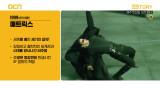 OCN | [25tory] 1999년의 영화 ′매트릭스′ 8/1 (토) 오전 10시