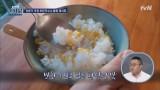 그냥 먹어도 맛있는 초당 옥수수밥 레시피!!