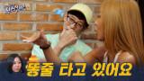 [1차 티저] 유재석 최초 청일점 예능! (시작부터 쉽지 않네..) <식스센스> 9월 3일 첫 방송