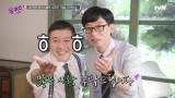 ☆경축☆ 자기님들을 위한 ′공식′ 채널 OPEN! <유 퀴즈 온 더 튜브>☆