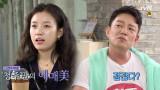 [5화 예고] 동이→한효주, 맏형님→이범수ㅋㅋ감당 어려운 청주의 점잖음?!