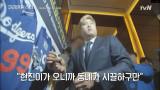 [예고] 8천만 달러 FA 계약 비하인드 전격공개!