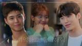 [티저] 박보검X박소담X변우석, 청춘들이 '꿈과 사랑, 우정'을 마주하는 법!