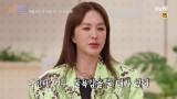 [선공개] 엄정화에게 굴욕감을 주는 존재 ′슈퍼′의 정체는?!