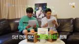 [예고] 시경X동엽, 육즙 터지는 케미의 향연!!