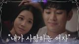 김수현 엄마나무에 서예지 사진 건 이유=여친소개♥?