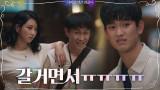 '김수현, 서예지X오정세의 서프라이즈에 오열(힝ㅜ.ㅠ)