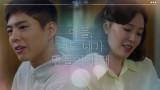 [티저] 아들 박보검을 응원하는 영원한 팬, 엄마 하희라♡