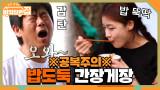 ※공복주의※ 게딱지에 흰쌀밥ㅠㅠ 밥도둑 간장게장+새우장 와앙♥