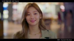 [MV] 청하 - You're In My Soul