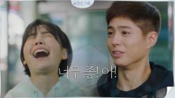 박보검의 YES에 잇몸까지 FLEX하는 이빨부자 신동미, 쏴리질러~♬