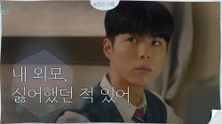 자타공인 잘생긴 박보검이 자기 얼굴을 싫어한 적이 있다?