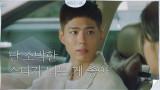매니저 신동미에게 '가치관' 갑질(?)하는 박보검(은 그저 빛..★)