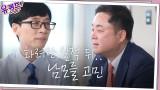 ′화려한 실적 뒤엔..′ 영업의 신 박광주 자기님의 남모를 고민