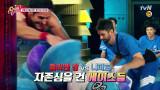 [5회 예고] 더욱 업그레이드된 게임! 피지컬 만렙 총출동! 과연 최종 우승팀은?
