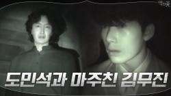 [무진TV] 쫄보남매 버리고 혼자 지하실 귀신 인터뷰하고 올게요!