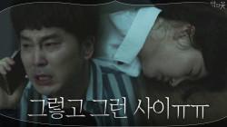 (충격ㅠㅠ) 피 흘린 채 쓰러진 장희진 발견한 서현우