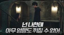 이준기 극딜 시전하는 김지훈(분노유발 재능 ㅇㅈ)