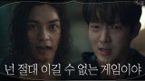 문채원 사망소식에 제대로 흑화한 이준기, 김지훈 향한 극대노