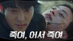 복수심으로 김지훈 죽이고 끝내 살인자 되는 이준기!?